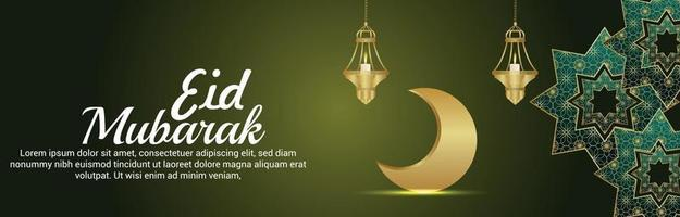 Vector illustration of eid mubarak invitation banner or header with golden lantern on pattern background