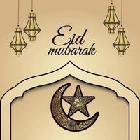 Eid mubarak islamic festival invitation greeting card with golden lantern and hand draw moon vector