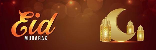 Eid mubarak invitation banner with creative lantern and moon vector
