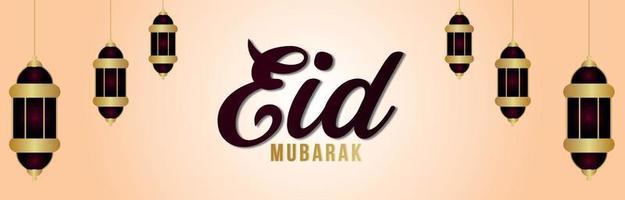 Eid mubarak islamic festival banner or header with creative realistic lantern vector