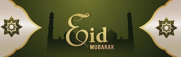 banner de celebración del festival indio eid mubarak con linterna dorada árabe vector