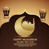 Islamic new year invitation card design with pattern background with golden lantern vector