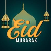 Eid mubarak invitation greeting card with creative lantern on arabic pattern background vector