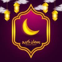 Ramadan kareem background with shiny gold lantern and crescent moon illustration vector