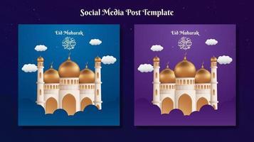 Eid Mubarak square banner template vector