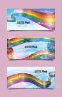 LGBTQ Pride Banner Templates vector