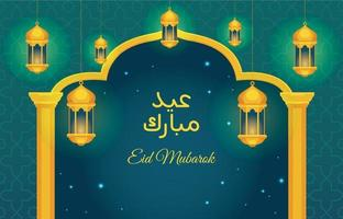 Eid Lantern Background vector
