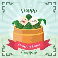 Cute Cartoon Zongzi Dragon Boat Festival vector