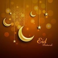 Abstract Eid Mubarak Islamic vector background design