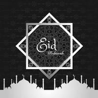 Fondo decorativo elegante sagrado abstracto para eid mubarak vector