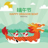 Chinese Dragon Boat Festival Two Men Rowing a Boat With Joy vector