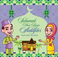 Muslim man and woman greeting Happy Hari Raya Aidilfitri vector