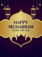 Happy muharram celebration party poster with golden lantern vector