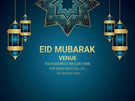Islamic festival of eid mubarak invitation greeting card with arabic lantern on pattern background vector