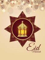 Eid mubarak celebration greeting card with arabic lantern vector