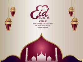 Eid mubarak invitation greeting card with golden lantern vector