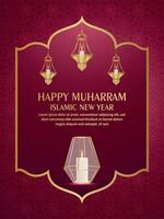 cartel de fiesta de invitación de muharram feliz con linterna dorada vector