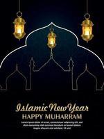 Islamic new year happy muharram invitation party flyer with arabic lantern vector