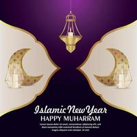 Islamic new year happy muharram invitation greeting card with pattern moon vector