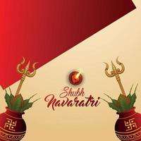 Shubh navratri invitation greeting card with traditional kalash and trishul vector