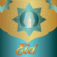 Eid mubarak vector illustration with creative arabic lantern