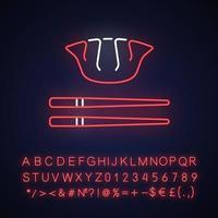 Jiaozi neon light icon vector