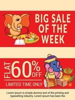 Happy Ganesh Chaturhi 60 percent off vector