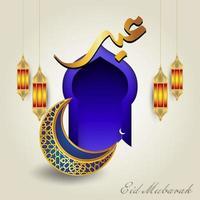 Arabic eid mubarak calligraphy vector design with Islamic lanterns