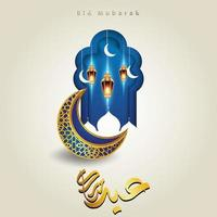 Arabic eid mubarak calligraphy vector design with Islamic lanterns