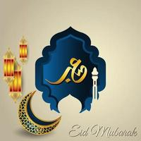 Illustration of Arabic eid mubarak calligraphy design vector