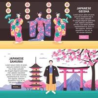 Ancient Japan Banners Vector Illustration