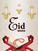 Eid mubarak realistic holy book quraan with golden lantern vector