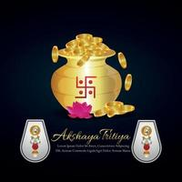 Akshaya tritiya invitation card with gold coin kalash vector