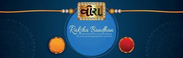Vector illustration of happy raksha bandhan celebration banner or header with pooja thali