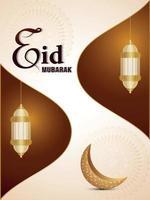 Eid mubarak vector illustration with arabic lantern and moon