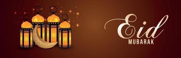 Eid mubarak invitation banner or header with arabic islamic lantern vector