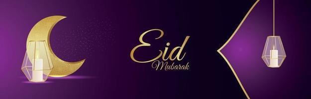 Fondo islámico de eid mubarak con ilustración vectorial de linterna dorada y luna vector