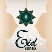 Eid mubarak realistic illustration pattern background with creative  lantern vector