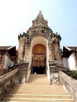 templo de wat phra kaew en bangkok foto