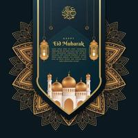 Happy Eid Mubarak background with hanging lanterns and mosque vector