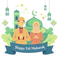 Eid mubarak ramadan greeting banner design vector