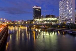 Philadelphia, PA, Nov 13, 2016 - Philadelphia City reflection at twilight photo