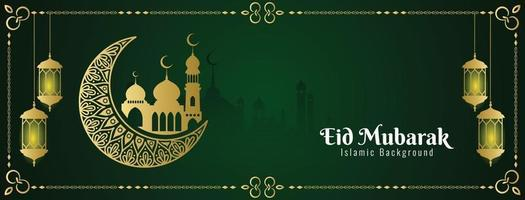 eid mubarak greeting banner template vector