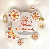 eid mubarak greeting template vector