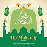 eid mubarak  greeting template vector