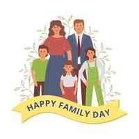 Happy parents and children stand together vector