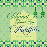 Selamat Hari Raya Aidilfitri greeting with ketupat decoration on traditional Islamic Pattern background vector