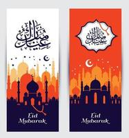 Muslim abstract greeting banners. vector