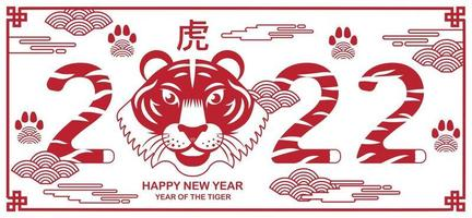 Happy new year Chinese New Year 2022 Year of the Tiger cartoon vector