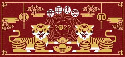 Happy new year Chinese New Year 2022 Year of the Tiger  cartoon character vector